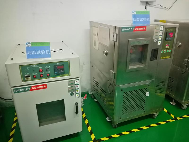 产品性能测试实验室